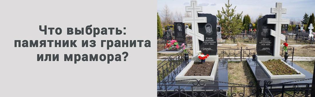 Памятники гранит тольятти цена памятники из гранита двойные в